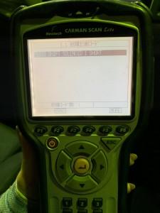 三菱 CZ4A SST